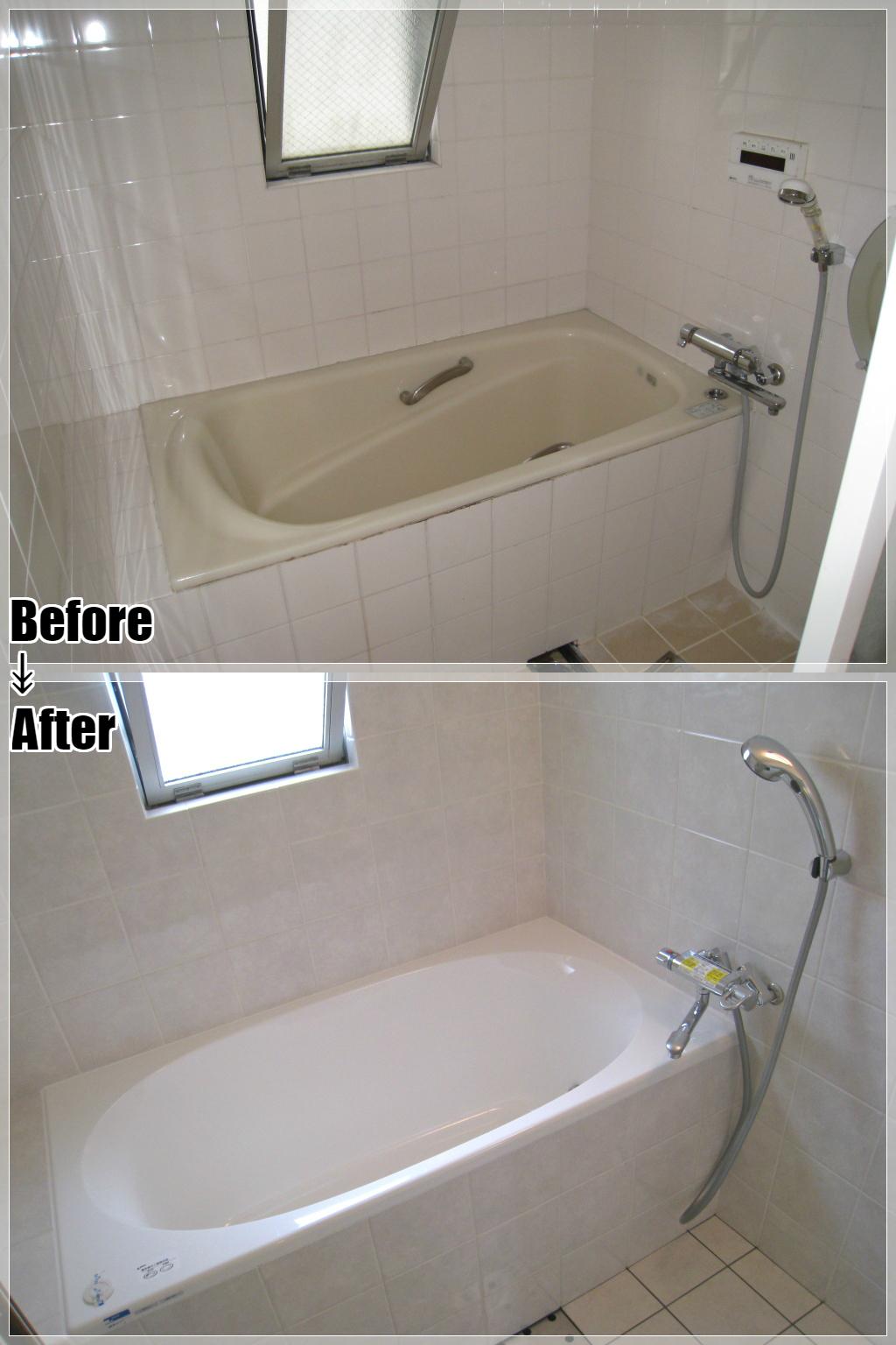 マンションリフォームの施工事例 Case.01 浴室リフォーム