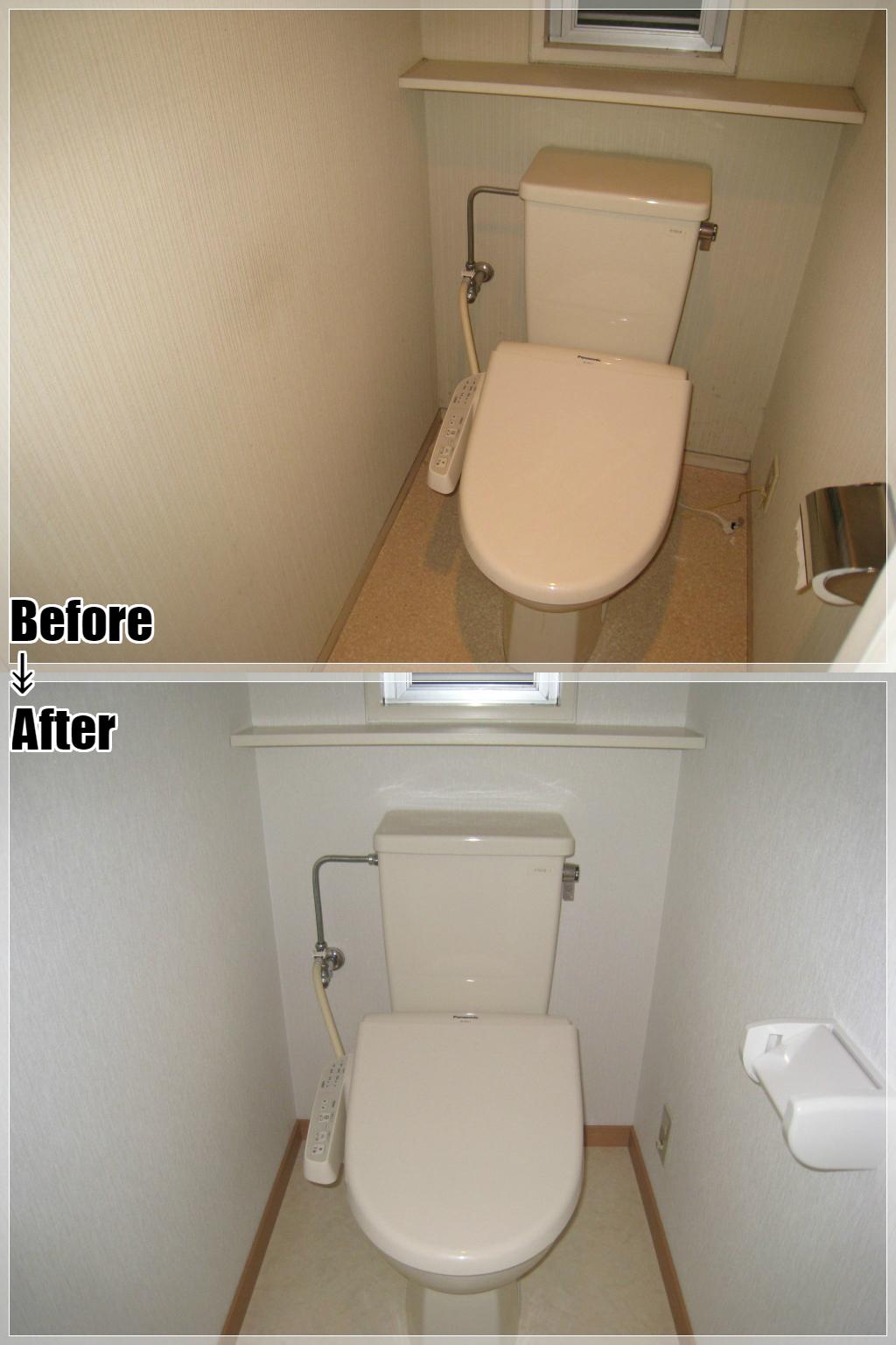 マンションリフォームの施工事例 Case.02 トイレ