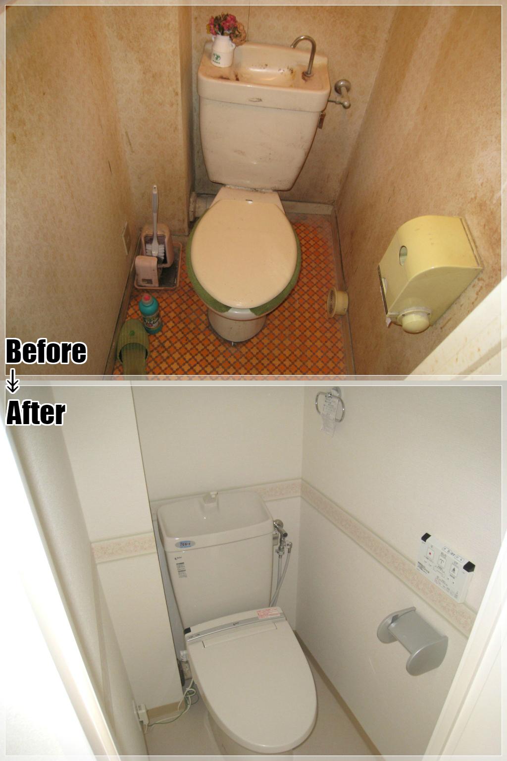 マンションリフォームの施工事例 Case.03トイレ