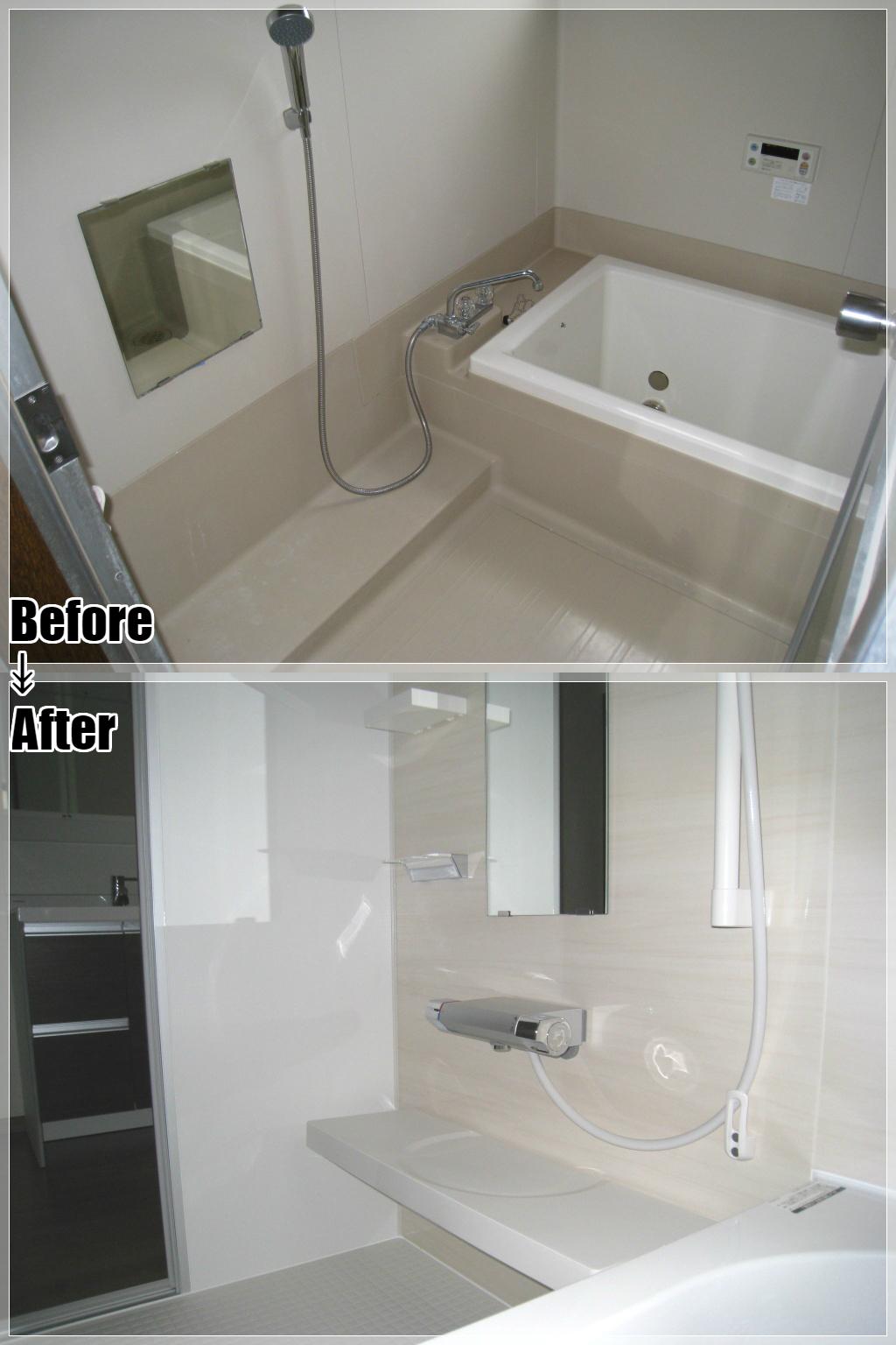 戸建てリフォームの施工事例 Case.05 浴室(ユニットバス)