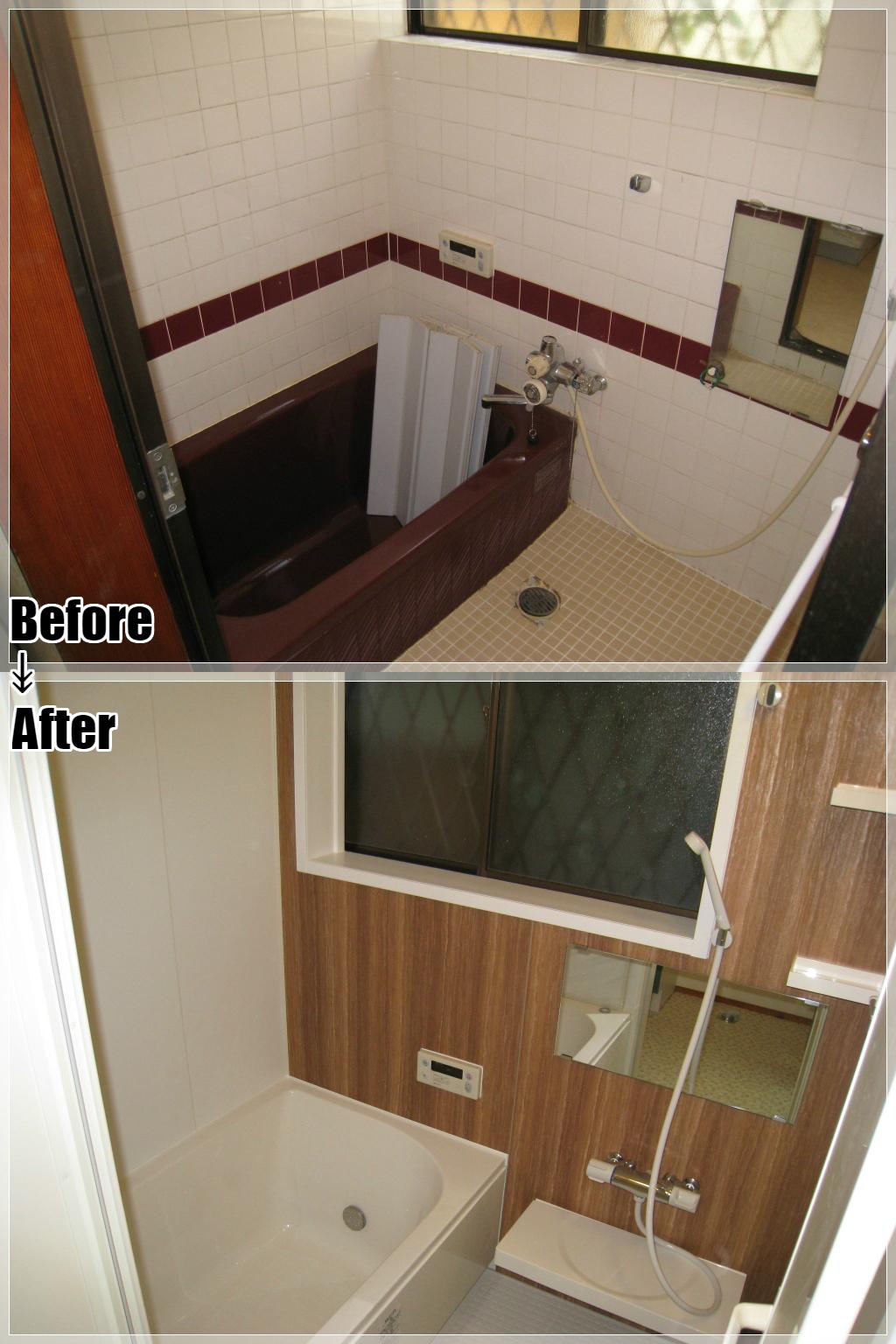 戸建てリフォームの施工事例 Case.06 浴室(在来工法・ユニットバス)