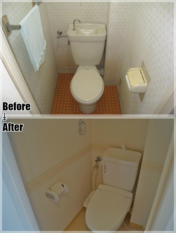 マンションリフォームの施工事例 Case.08 トイレ