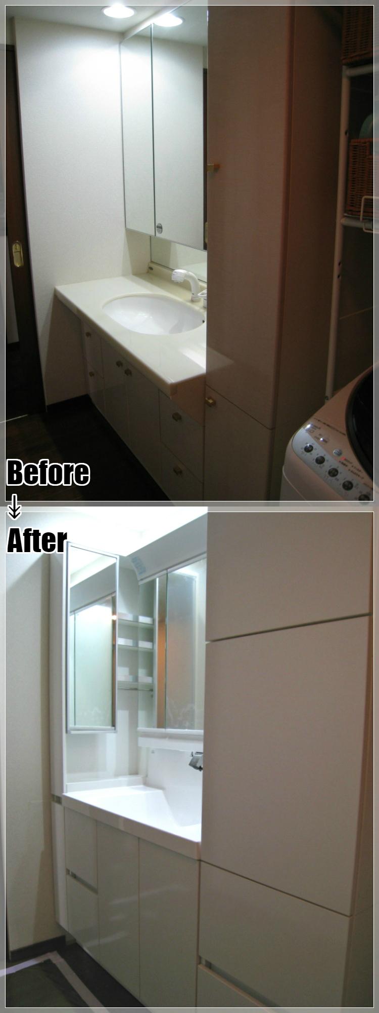 マンションリフォームの施工事例 Case.13 洗面化粧台