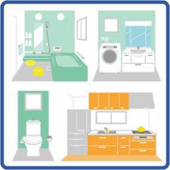 キッチン・浴室・洗面室・トイレ・給湯器
