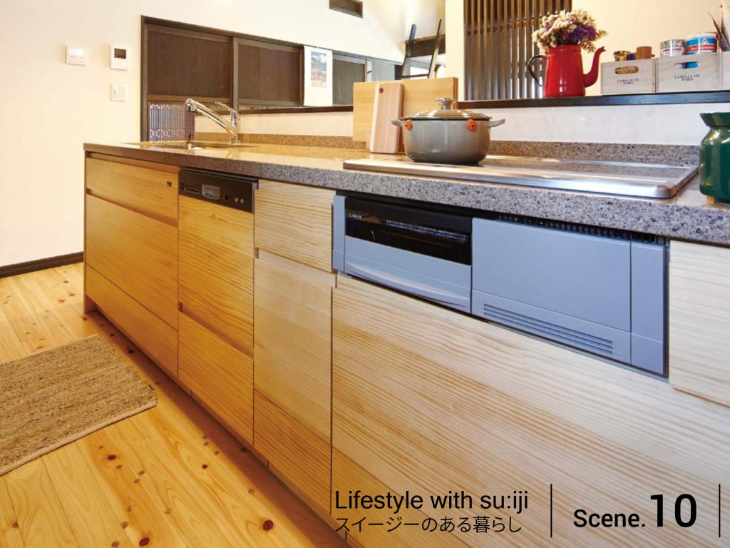 豊中市のリフォーム会社が提案する無垢の木のキッチン