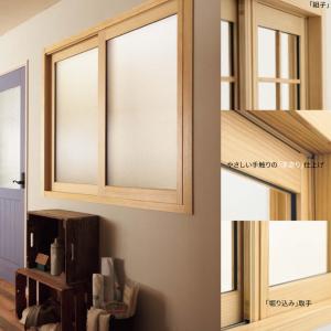 豊中市のリフォーム会社が提案するウッドワンの無垢の木の室内窓