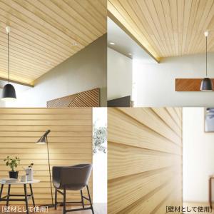 豊中市のリフォーム会社が提案するウッドワンの無垢の木の内装材