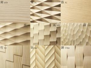 豊中市のリフォーム会社が提案するウッドワンの無垢の木のデザインウォール